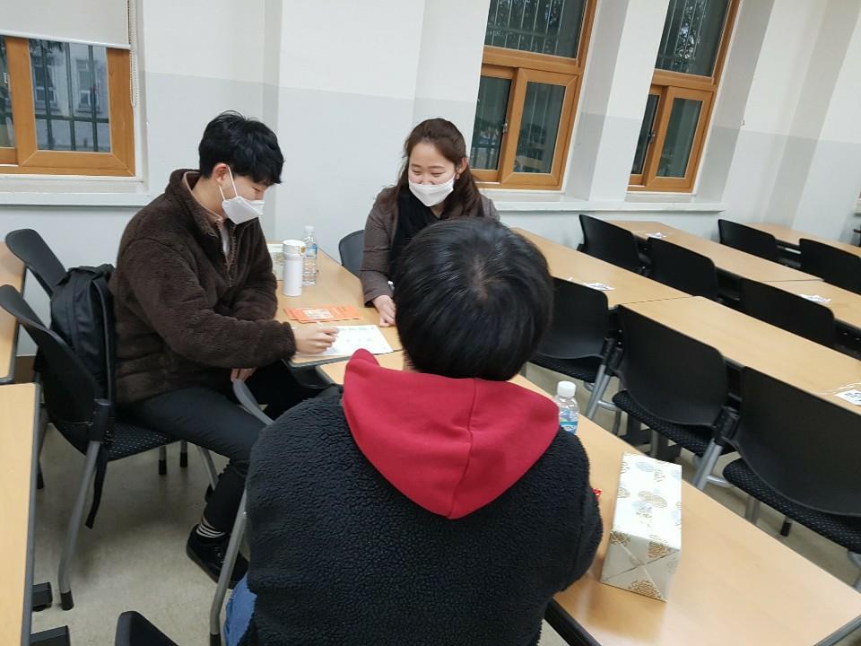 2020 이공계 취업아카데미(서울과학기술대학교)